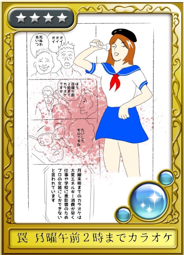 f:id:takatakamyan:20180525152124j:image