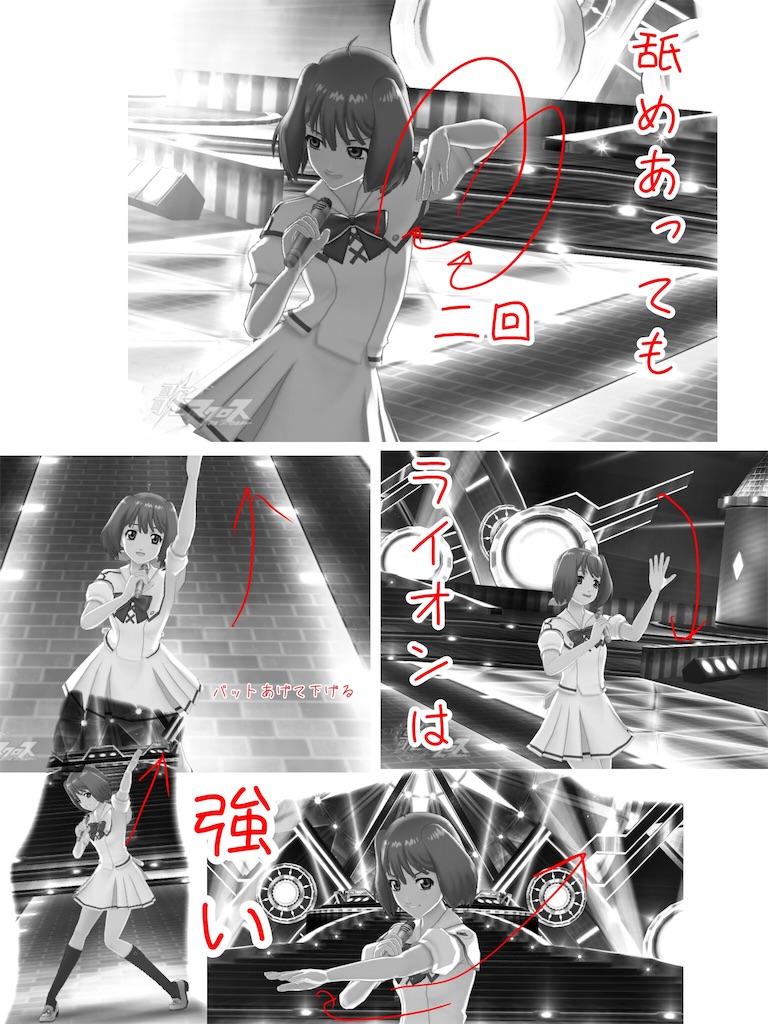 f:id:takatakamyan:20181118151134j:image