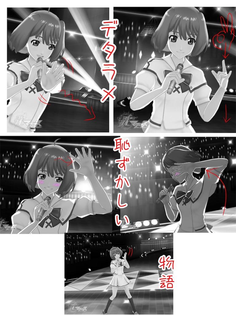 f:id:takatakamyan:20181118151203j:image