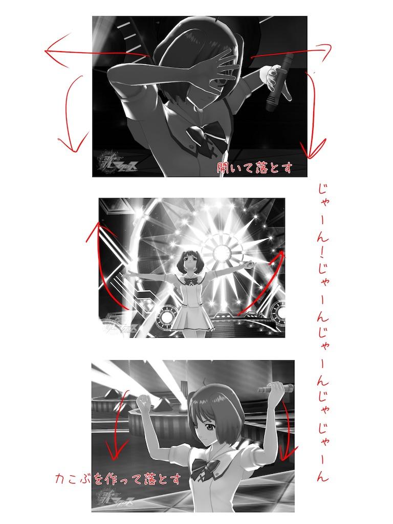 f:id:takatakamyan:20181118151217j:image