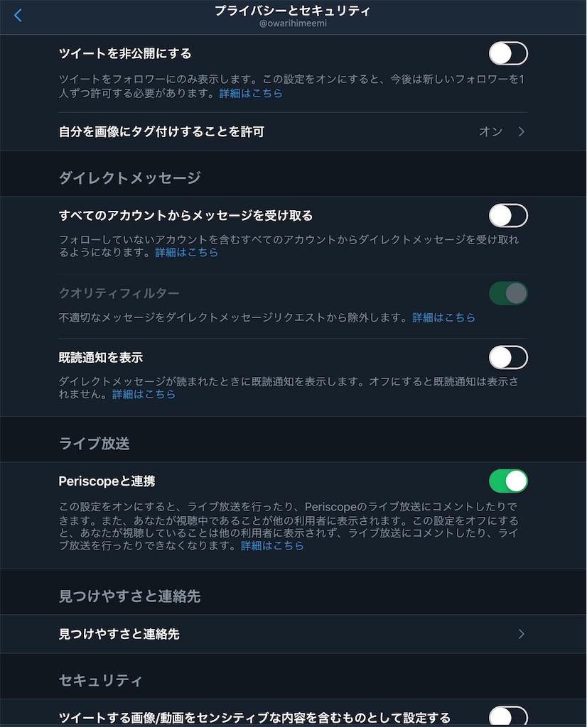 f:id:takatakamyan:20181215140147j:image