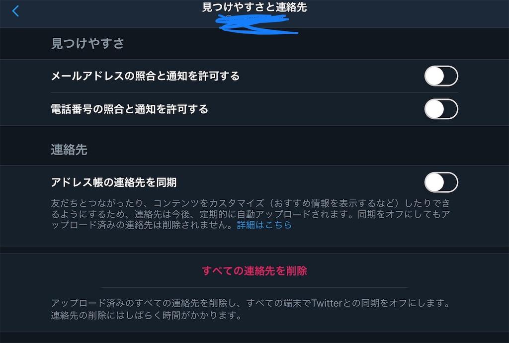 f:id:takatakamyan:20181215140152j:image