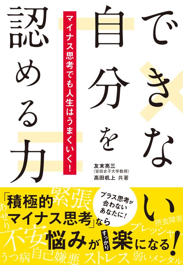 f:id:takatakijou:20180430132645j:plain
