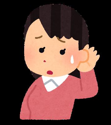 f:id:takatakijou:20180506134935p:plain