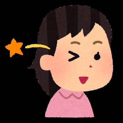 f:id:takatakijou:20180506145632p:plain