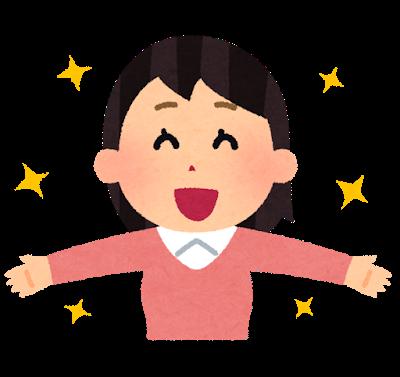 f:id:takatakijou:20180506145923p:plain