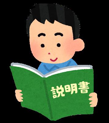 f:id:takatakijou:20180506150444p:plain