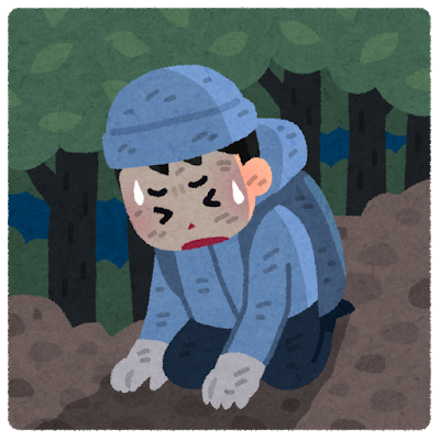 f:id:takatakijou:20180510211137p:plain