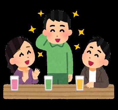 f:id:takatakijou:20180602225149p:plain