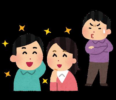 f:id:takatakijou:20180609105540p:plain