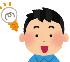 f:id:takatakijou:20180610153913p:plain