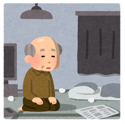 f:id:takatakijou:20180612182403p:plain