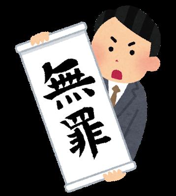 f:id:takatakijou:20180617133115p:plain