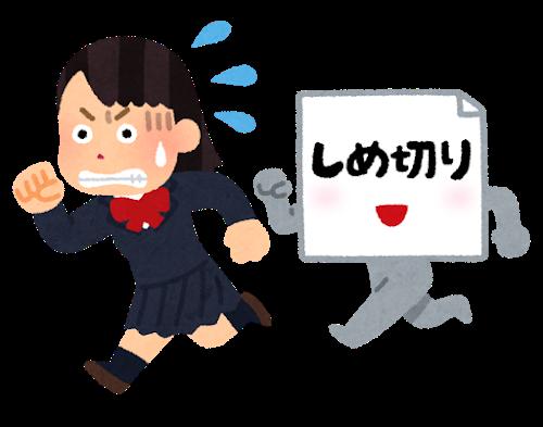 f:id:takatakijou:20180619091702p:plain