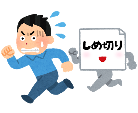 f:id:takatakijou:20180624084228p:plain