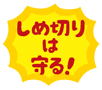 f:id:takatakijou:20180624084406p:plain