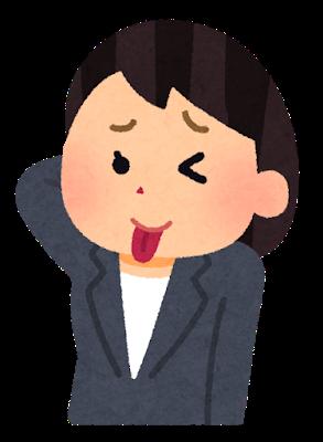 f:id:takatakijou:20180626085626p:plain