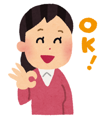f:id:takatakijou:20180627155343p:plain
