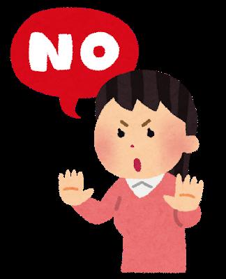 f:id:takatakijou:20180627155445p:plain