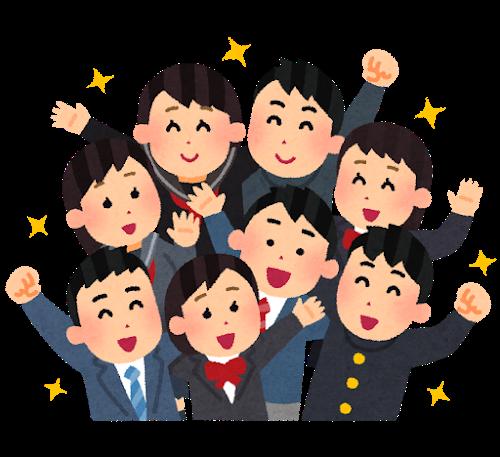 f:id:takatakijou:20180705205726p:plain
