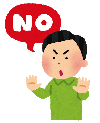 f:id:takatakijou:20180825005603p:plain