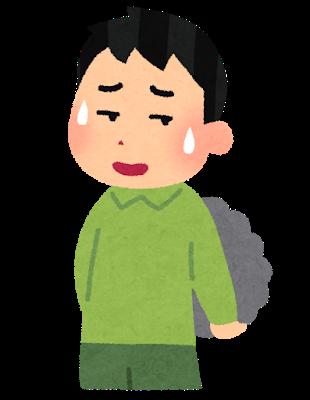 f:id:takatakijou:20180826111214p:plain
