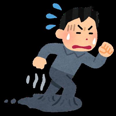 f:id:takatakijou:20180902002613p:plain
