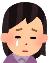 f:id:takatakijou:20180913003838p:plain