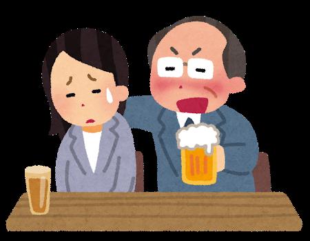 f:id:takatakijou:20180914134204p:plain