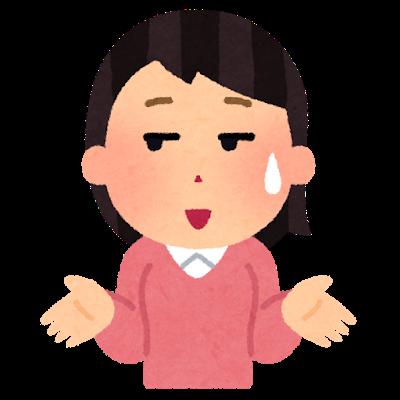 f:id:takatakijou:20180918234752p:plain