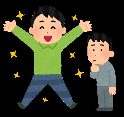 f:id:takatakijou:20180923232153p:plain