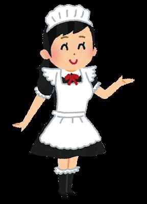 f:id:takatakijou:20181103230848p:plain