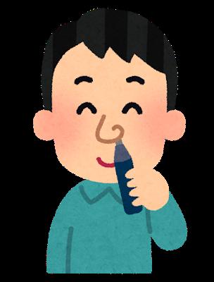 f:id:takatakijou:20181226224950p:plain
