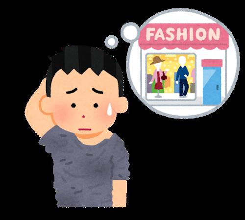f:id:takatakijou:20181226230411p:plain