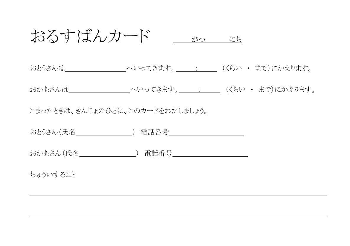 f:id:takatakijou:20210311111148j:plain