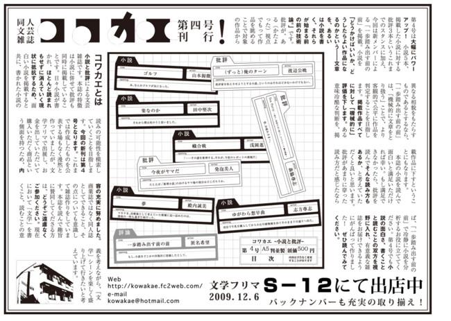 f:id:takatako:20091204003743j:image