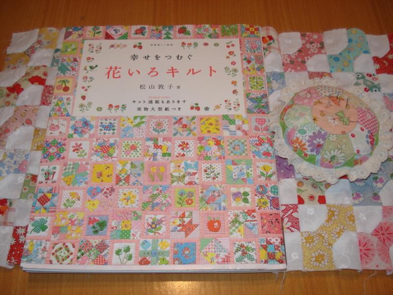 f:id:takatakumasa:20090914161614j:image