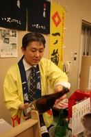 f:id:takatasatomi:20061116133041j:image