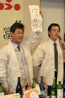 f:id:takatasatomi:20061116133244j:image
