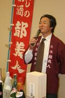 f:id:takatasatomi:20061116133347j:image