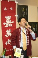 f:id:takatasatomi:20061116133713j:image