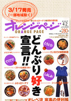 f:id:takatasatomi:20070318143346j:image