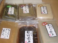 f:id:takatasatomi:20080320171935j:image