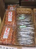 f:id:takatasatomi:20080320172133j:image