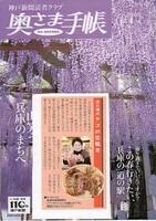 f:id:takatasatomi:20080425181616j:image