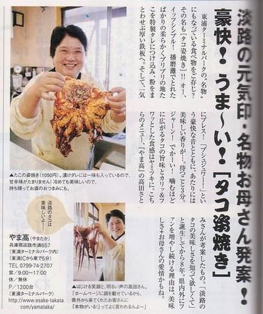 f:id:takatasatomi:20080427214055j:image