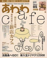 f:id:takatasatomi:20080427214056j:image
