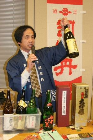 f:id:takatasatomi:20080927093515j:image