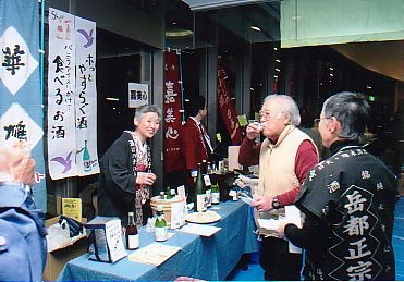 f:id:takatasatomi:20080928225531j:image