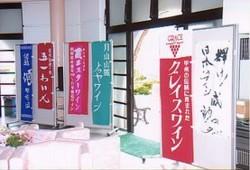 f:id:takatasatomi:20081003212441j:image
